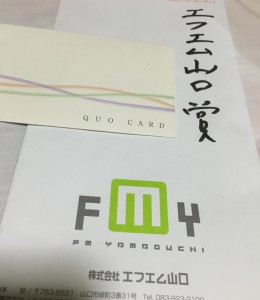 FMyamaguchi201503